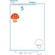Imprimer l' Exercice 2 : ajouter les champignons pour faire le chiffre 5