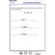 Imprimer l'exercice 4 sur les nombres décimaux