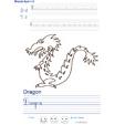 Imprimer l'exercice d'écriture sur le dragon