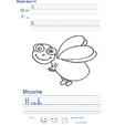 Imprimer l'exercice d'écriture sur la mouche