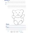 Imprimer l'exercice d'écriture sur l' ours
