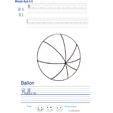 Imprimer l'exercice d'écriture sur le ballon