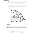 Imprimer l'exercice d'écriture sur le tigre