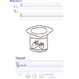 Imprimer l'exercice d'écriture sur le yaourt