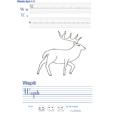 Imprimer l'exercice d'écriture sur le wapiti