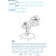 Imprimer la fiche de graphisme : I et ILE