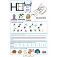 Page de lecture du H