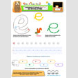 apprendre à écrire le e