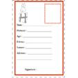 carte d'identité lettre H