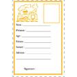 carte d'identité lettre O