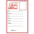 Carte d'identité rouge