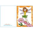 Carte anniversaire fée : la fée qui vole cadre orange