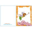 Carte anniversaire fée : la fée qui danse cadre orange