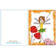 Carte anniversaire fée : la fée aux champignons cadre orange