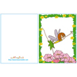 Carte anniversaire fée : la fée cadre vert à fleurs jaunes