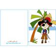 Imprimer la carte d'anniversaire - Pirate au chapeau à plume