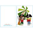 Imprimer la carte d'anniversaire - Pirates sur l'ile
