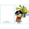Imprimer la carte d'anniversaire - Pirate et son bandeau