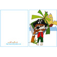 Imprimer la carte d'anniversaire - Pirate à l'épée