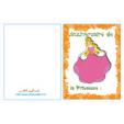carte d'anniversaire princesse