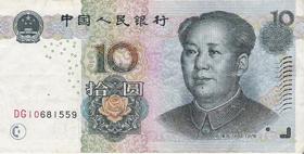 dix yuan