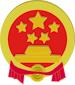 république populaire de chine