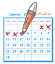 Cocher les jours du calendrier
