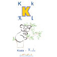imprimer le koala