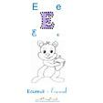 Lettre E de Ecureuil