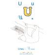 Lettre u de Unau