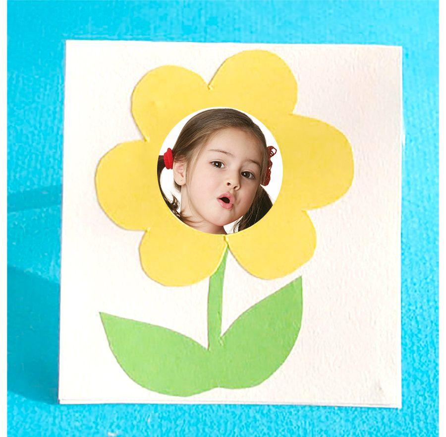 Cadre photo à la fleur jaune