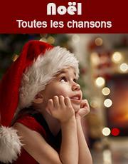 Dossier sur Noël