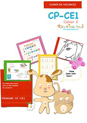 Cahier de vacances CP CE1 : cahier 2