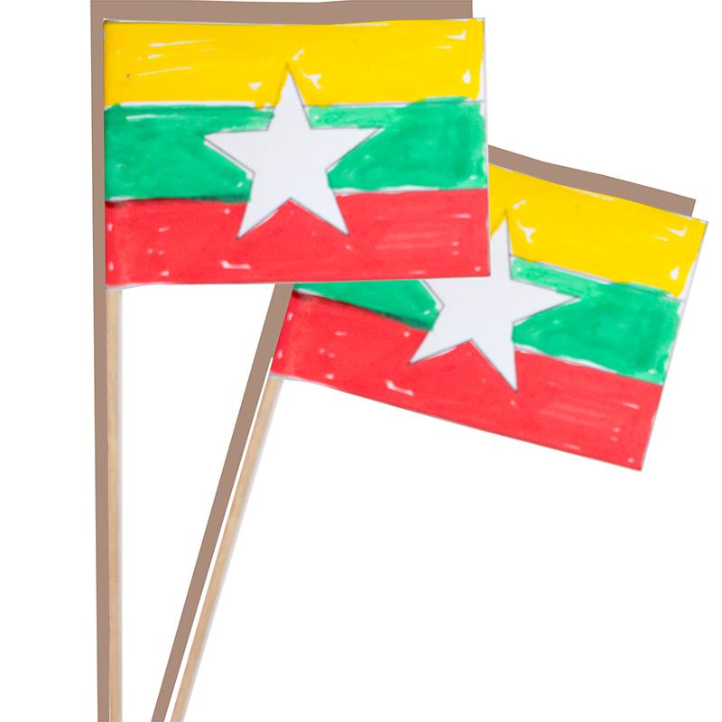 Fanion de Birmanie