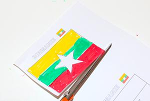 Découper le drapeau de la Birmanie