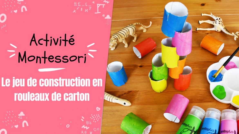 Jeux Montessori : apprendre à encastrer : les rouleaux