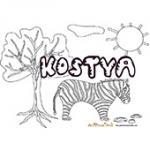 Kostya, coloriages Kostya