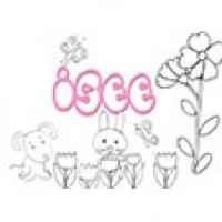 Isee, coloriages Isee