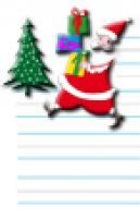 Papier à lettre à lignes à imprimer pour écrire sa lettre au Père Noël. Imprimez le modèle et envoyez la lettre à l'assistante du Père Noel. Les lignes permet