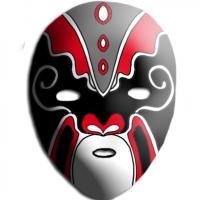 Masque chinois à peindre
