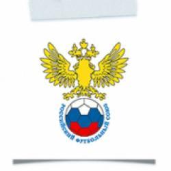 Activité blason foot Russie