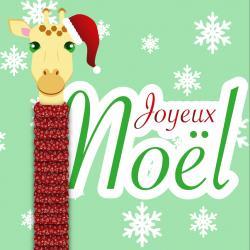 Une jolie carte gratuite à imprimer, compléter et à offrir à sa famille pour Noël. Cette  jolie carte sera un cadeau parfait pour Noël avec un petit poème inscrit a l'intérieur.