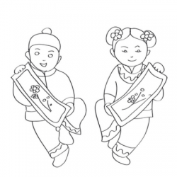 Dessins sur la Chine, son art et sa culture à imprimer gratuitement pour le coloriage. Les coloriages sur le thème de la Chine sont l...