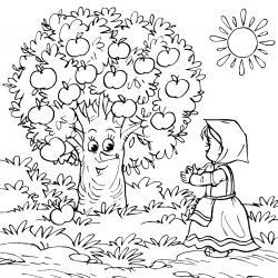 Voici un coloriage de pommier à imprimer gratuitement. Un dessin à imprimer sur le thème de l'automne et de la nature. Modèle 07