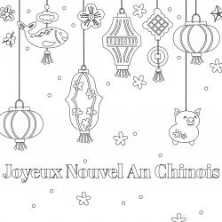 Voici un coloriage du Nouvel An chinois à imprimer gratuitement. Un dessin du Carnaval chinois à imprimer pour tous les petits amoureux de la Chine. Page 01