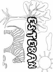 Coloriage prénom Esteban sur le thème de la savane à imprimer
