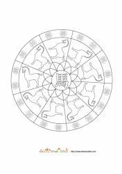 Coloriage Mandala Sorciere.Mandala Des Sorcieres Sur Tete A Modeler