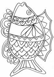 coloriage d'un poisson à décorer