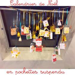Calendrier de Noël Lutins, Rennes, Ange et Père Noël