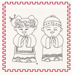 Coloriage Chine Cp.Coloriages Sur L Asie Et D Inspiration Asiatique Pour Les Enfants